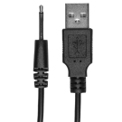 USB Pin Charger Cord - Black